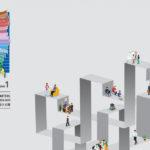 2019「北方設計聯盟總部」建築設計大賽