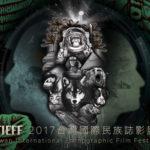 2019第十屆臺灣國際民族誌影展「看見主權」