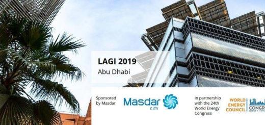 2019阿聯酋阿布扎比大地藝術發電機計畫設計競賽