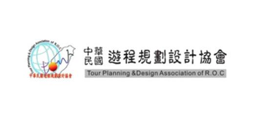 中華民國遊程規劃設計協會
