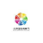 第九屆北京國際電影節電影嘉年華吉祥物徵集