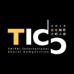 2019台北國際合唱大賽