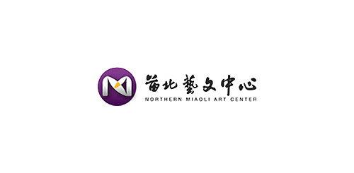 苗北藝文中心