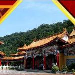 「道教總廟三清宮」慶祝建宮五十週年活動攝影比賽