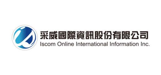 采威國際資訊股份有限公司