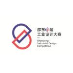 2019邵東首屆工業設計大賽
