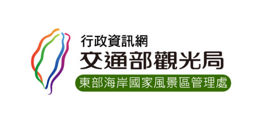 中華民國交通部觀光局東部海岸國家風景區管理處