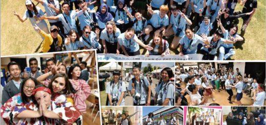 北海道東川町第五屆高中生國際交流攝影節