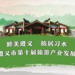 習水縣融媒體中心LOGO設計徵集大賽