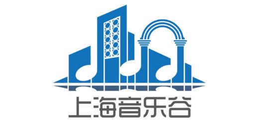 上海音樂谷