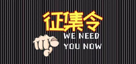 中國中醫藥出版社新媒體卡通形象設計徵集大賽