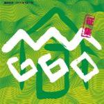 2019「G60.宣城」宣傳畫創作比賽
