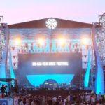 2019新北市貢寮國際海洋音樂祭「熱浪搖滾小舞臺」