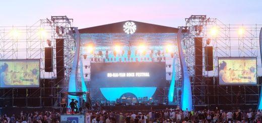 2019新北市貢寮國際海洋音樂祭