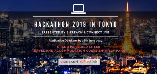 BizReach | Hackathon 2019 in Tokyo!