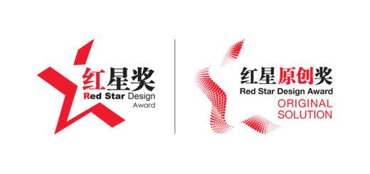 中國設計紅星原創獎