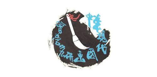 中華現代國畫研究學會 Contemporary Chinese Painting Association