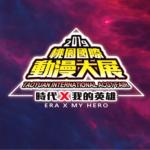 2019桃園市漫畫徵件「原創漫畫」競賽