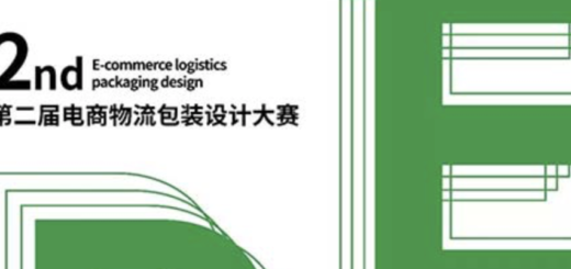 ACG X 京東:第二屆電商物流包裝設計大賽