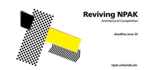 「NPAK復興」國際建築設計競賽