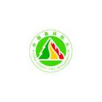 首屆全國森林防火宣傳品創意設計大賽