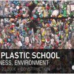 圖倫「塑料」學校建築設計競賽
