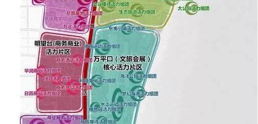 日照(石臼灣)中央活力區南起海龍灣