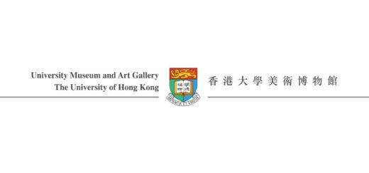 香港大學美術博物館