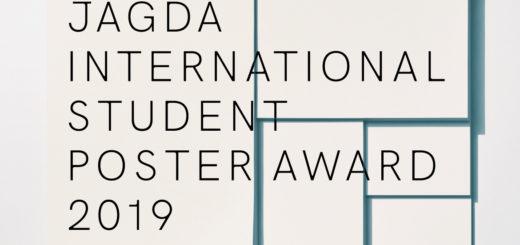 2019日本平面設計師協會國際學生海報獎徵集