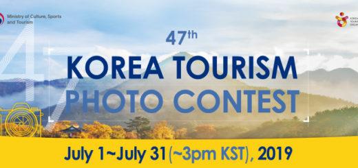 2019第47屆韓國旅遊攝影比賽