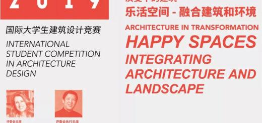 2019UIA霍普杯國際大學生建築設計競賽