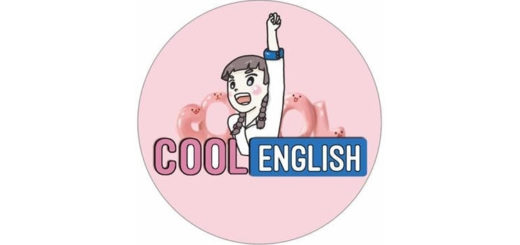 Cool English 資安王