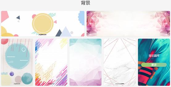 Pngtree:百萬級去背圖片設計素材庫免費下載-高清背景