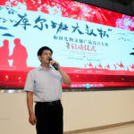 「和田禮物」旅遊文創產品設計大賽