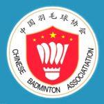 中國羽毛球協會公開徵集國家羽毛球隊隊歌