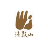 法鼓山紫雲寺。108年兒童生活教育寫畫創作活動