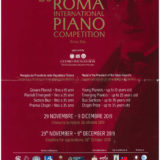 2019第29屆羅馬蕭邦文化協會・國際鋼琴比賽