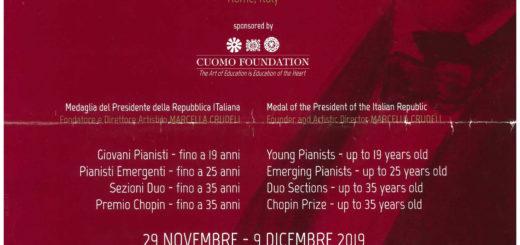 2019第29屆羅馬蕭邦文化協會・國際鋼琴大賽