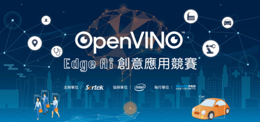 Intel OpenVINO™ x Edge AI創意應用競賽