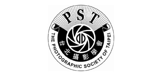 台北攝影學會