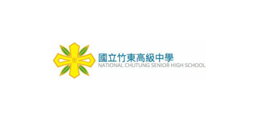 國立竹東高級中學