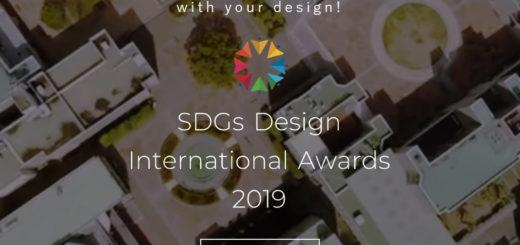 2019 SDGs Design International Awards