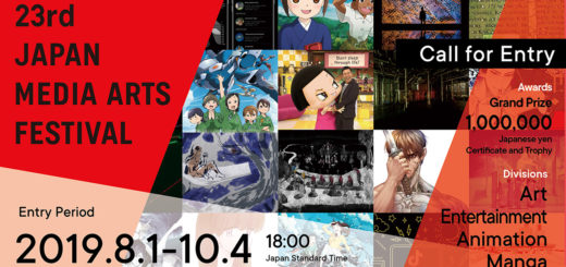 23rd Japan Media Arts Festival | Call for Entries