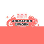 Animation At Work 2019「甲尚 2D 動畫競賽」