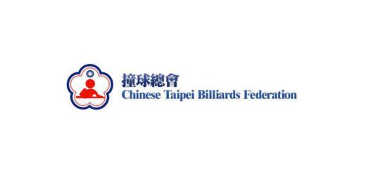 中華民國撞球總會