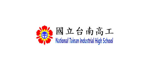國立台南高級工業職業學校