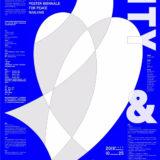 2019南京國際和平海報雙年展徵集