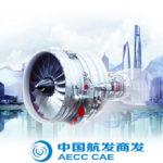 2019第一屆中國(國際)航空增材製造結構優化設計大賽
