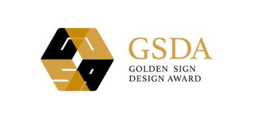 2019金標設計獎