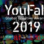 不限領域,國際數位創意大獎 YouFab Global Creative Awards 2019